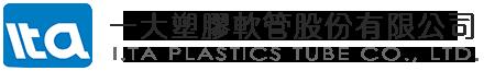 一大塑膠軟管股份有限公司 - 一大塑膠軟管股份有限公司為高品質的PE塑膠軟管製造商。