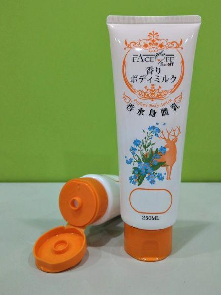Recipiente de tubo con tapa abatible orientada para loción corporal de perfume - Recipiente de tubo con tapa abatible orientada para loción corporal de perfume