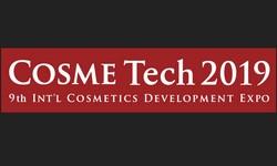 2019 معرض COSME Tech في اليابان