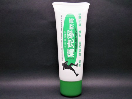 Pharmacy Chemist Pain Relief Ointment Packaging Tube - Pharmacy pain relief tube packaging.