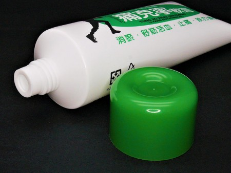 Details of Pharmacy pain relief tube packaging.