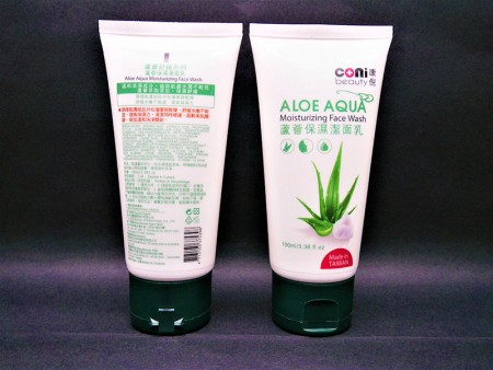 Pharmacy Sport Cream Aloe Vera Gel PE Tube Container - Pharmacy aloe vera gel container tube with flip top cap.