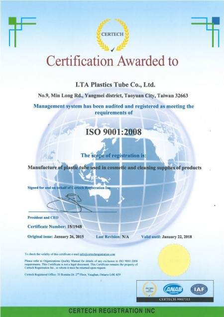 Sertifikasi ISO9001