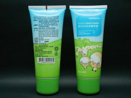 Screw Cap with lanolin cream tube packaging - Screw Cap with lanolin cream tube packaging