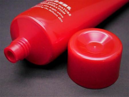 Screw Cap for 120ml facial washing cream tube
