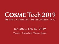 2019 COSME Tech Exhibition in Giappone