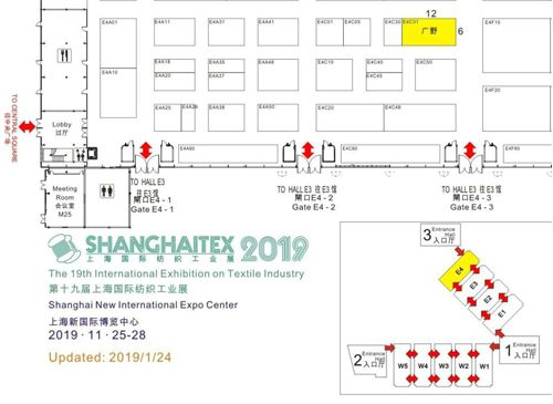 2019 Kyang Yhe Shanghaitex location map