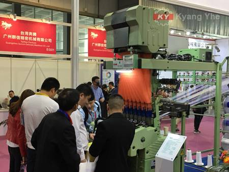 2019 DTC exhibition with KY Jacquard needle loom