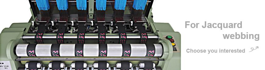 Série de métiers à tisser Jacquard en tissu étroit informatisé