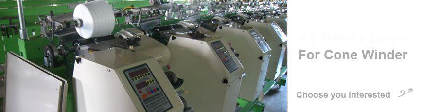 Serie de máquinas de bobinado de cono de hilo