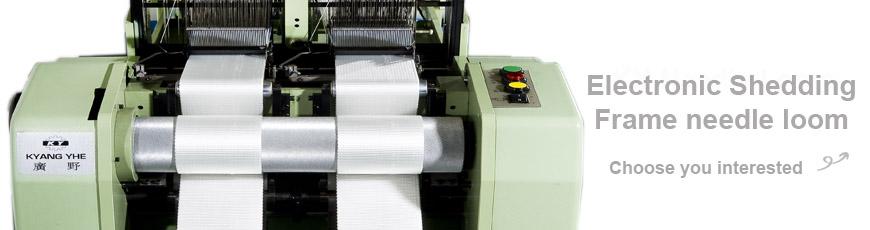 Série de machines à tisser à aiguille à cadre électronique