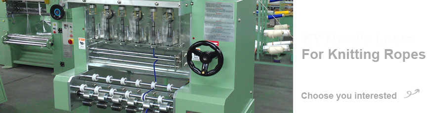 High Speed Cord Knitting Machine Series