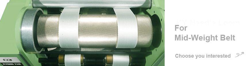 Dòng máy dệt vải hẹp trọng lượng trung bình