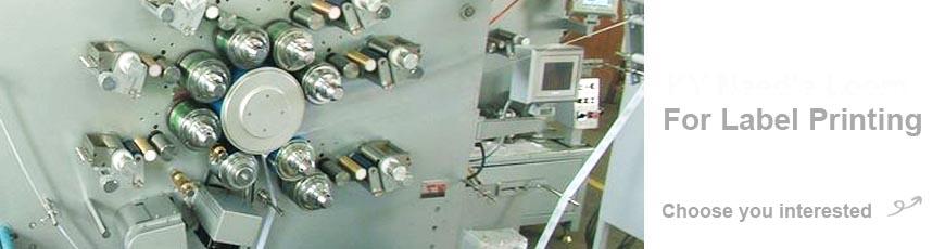 Série de máquinas de impressão de etiquetas de marca registrada