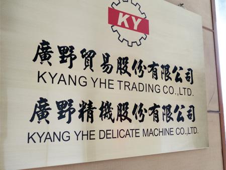Kyang Yhe Delicate Machine Co., Ltd.