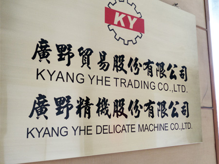 Kyang Yhe Delicate Machine Co., Ltd.