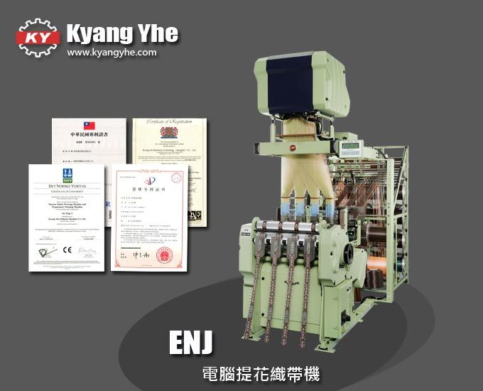 ENJ 电脑提花织带机