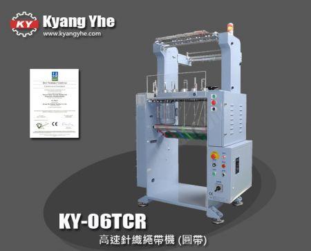 高速圓帶針織機 - KY-06TCR 圓帶針織機