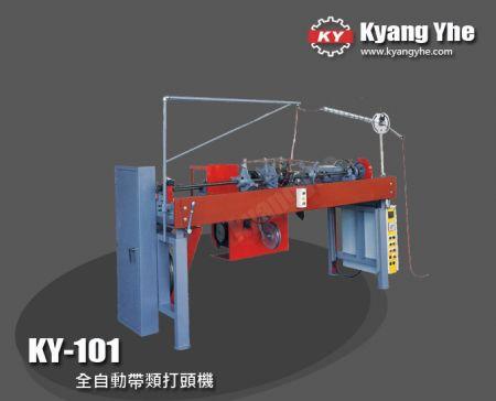 全自動帶類打頭機 - KY-101 全自動帶類打頭機