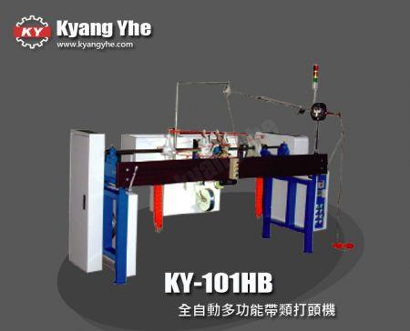 全自動多功能帶類打頭機 - KY-101HB 全自動多功能帶類打頭機