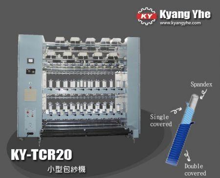 小型包紗機 - KY-TCR20 小型包紗機