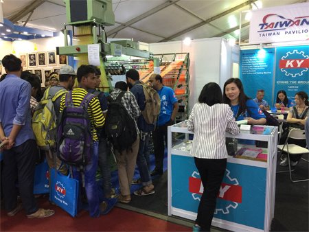 KY exhibition (DTG 2017)