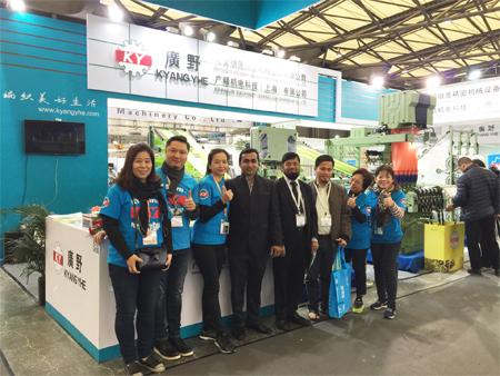 KY Shanghai exhibition (2017)