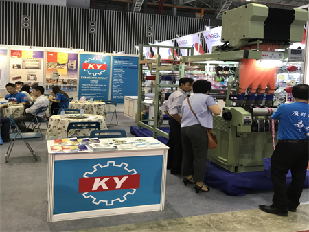 KY Vietnam exhibition (2017)
