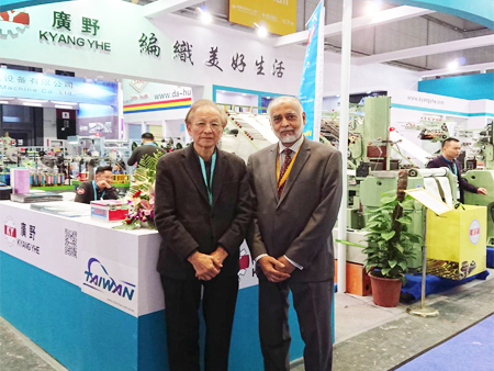 KY ITMA Shanghai exhibition (2018)