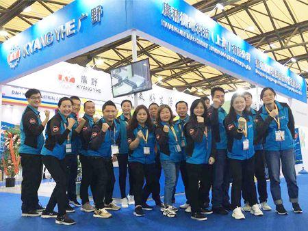 Kyang Yhe 2019 Shanghai Tex