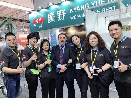 KY 2019 ITMA 전시회