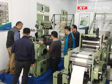 Kyang Yhe 2020 ताइवान में नई मशीन लॉन्च।