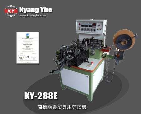 兩邊摺商標剪摺機 - KY-288E 商標自動兩邊摺及單切剪摺機