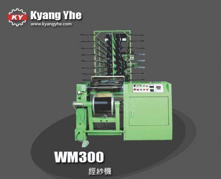 標準型經紗機 - WM300 經紗機