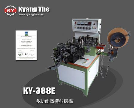 多功能商標剪摺機 - KY-388E 多功能商標自動剪摺機