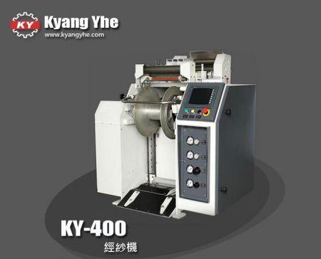 小型盘头经纱机 - KY-400 经纱机