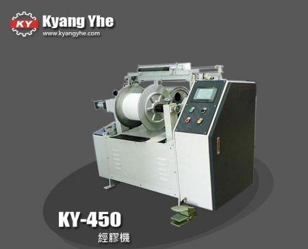 中型盤頭經膠機 - KY-450 經膠機