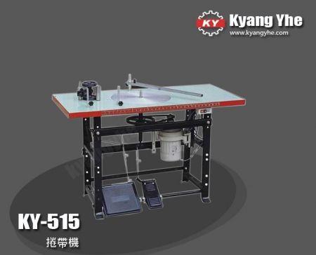 捲帶機 - KY-515 捲帶機