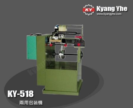 带类两用包装机 - KY-518 带类两用包装机