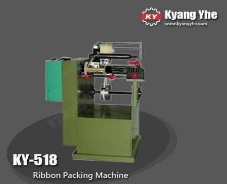 双用丝带包装机 -  KY-518双用丝带包装机