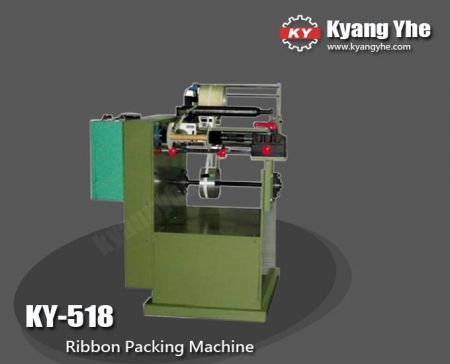 Dual-use Ribbon Packing Machine - KY-518 Dual-use Ribbon Packing Machine