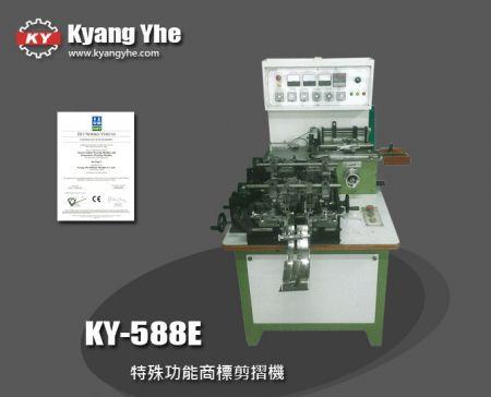 特殊功能商標剪摺機 - KY-588E 特殊功能商標剪摺機