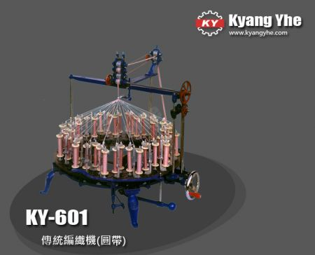 传统圆绳带编织机 - KY-601 传统绳带编织机