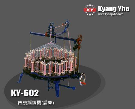 传统扁绳带编织机 - KY-602 传统绳带编织机