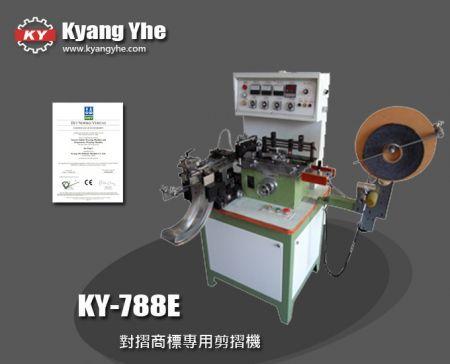 对折商标剪折机 - KY-788E 中心折商标剪折机
