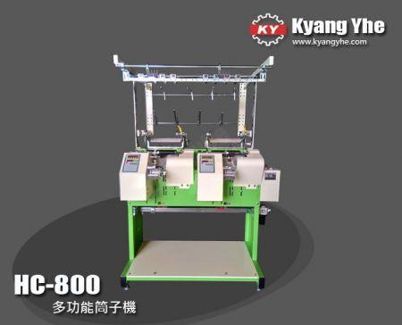 多功能筒子机 - HC-800 多功能筒子机