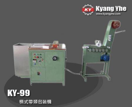 橫式帶類包裝機 - KY-99 橫式帶類包裝機
