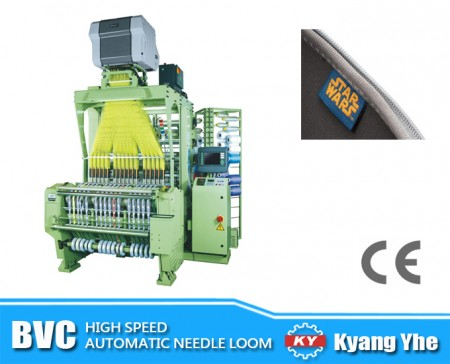 Professional Computer Jacquard Label Webbing Machine - BVC Computer Label Webbing Machine