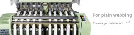 Seat Belt Special Purpose Needle Loom Series