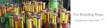 高速编织机系列。高速编织机系列